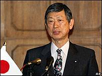 Masahiko Komura, ministro de exteriores