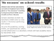 BBC story on school results