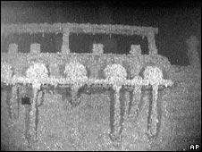Wreck of HMS Ontario