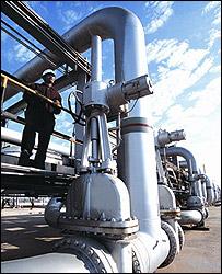 Refinería -foto del Ministerio de Petróleo saudita
