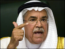 Saudi Oil Minister Ali al-Naimi (image from May 2008)