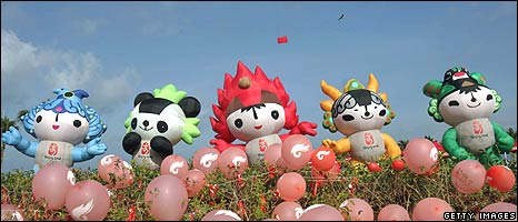 The five Chinese Olympic mascots