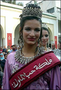 ملكة لجمال الكرز