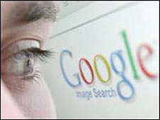 An eye looking at Google site