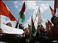 Marcha de ciudadanos palestinos en la ciudad de Gaza (Foto de archivo)