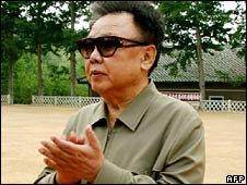 Undated photo released by the Korean Central News Agency on 28 May shows North Korean leader Kim Jong-il inspecting an army unit in an undisclosed location