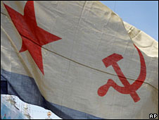 Flag at a Communist parade in Moscow on 9 May 2008