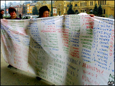 Srebrenica refugees with a list of alleged missing people (file image)