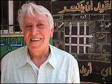 Baha Boukhari