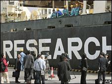Whaling ship. Image: AP