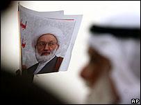 متظاهر بحريني