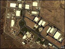Natanz uranium enrichment facility in a June 26, 2007