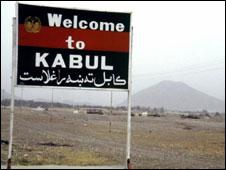 Kabul sign
