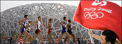 Juegos Ol�mpicos Pek�n 2008
