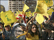 Hezbollah rally in Beirut