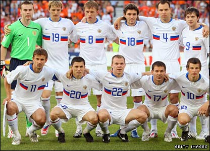 Russia's side before the kick-off in Basel