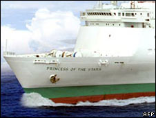 The Princess of the Stars ferry. File photo
