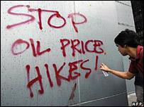 احتجاج في مانيلا على ارتفاع أسعار النفط