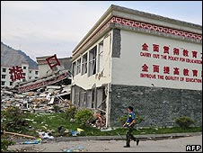School demolished after Sichuan earthquake
