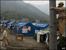 Tents in Sichuan province following the earthquake