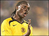 Uganda captain David Obua