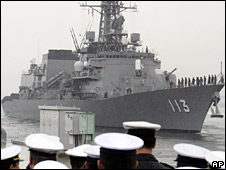 The Sazanami leaves Japan for China on 19 June 2008