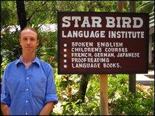 Tim Wallace outside the Star Bird language school