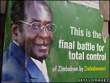 Robert Mugabe election poster in Bulawayo - 21/6/2008