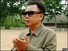 North Korean leader Kim Jong-il, pictured in May 2008