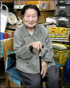 Matsu Yamazaki