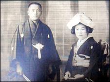 Matsu Yamazaki's wedding photograph