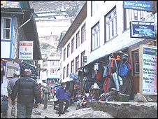 Street in Namche