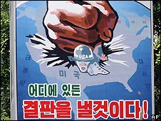 Anti-US poster in Pyongyang