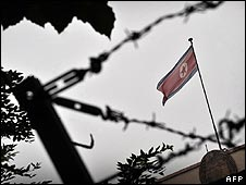North Korea embassy in Beijing
