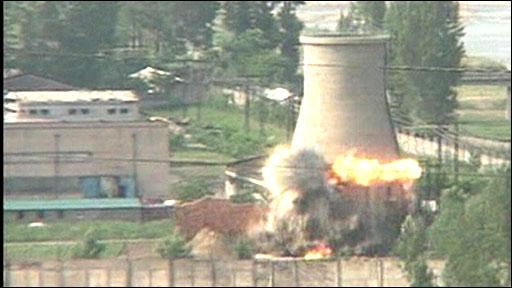 Tower blast