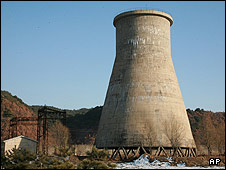 The cooling tower at Yongbyon nuclear complex was destroyed on 27 June