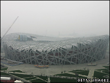 Bird's Nest stadium - 27/6/2008