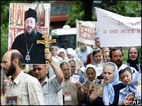 Шествие в поддержку лишенного сана епископа Диомида, 24 июня 2008 года