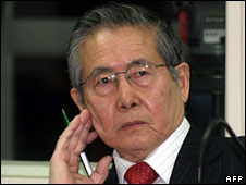 Peruvian former President Alberto Fujimori, file pic from June 2008