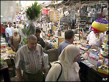 Market in central Baghdad - 22/05/2008