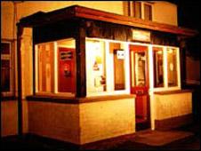 O'Toole's bar