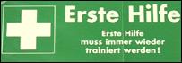 Плакат в берлинской клинике
