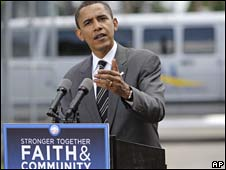 Barack Obama speaks in Zanesville, Ohio, on 1 July 2008