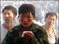 An injured man in Ulan Bator on 1 July 2008
