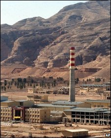 Iran's Uranium Conversion Facility near Isfahan