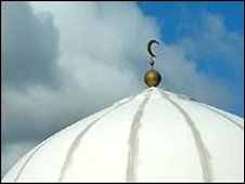 A mosque dome