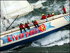 Liverpool 08 Clipper