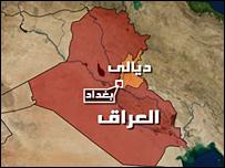 خريطة العراق - ديالي
