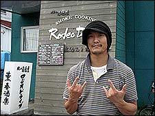 Tomoki Maeda