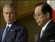 US president George Bush and Japanese prime minister Yasuo Fukuda